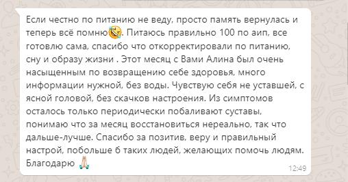 Otziv_2