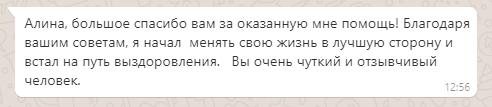 otzuv-6